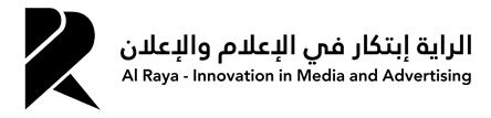 Al Raya - Innovation in Media and Advertising